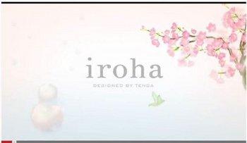 女性用 TENGA iroha(イロハ)