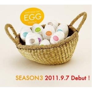 TENGA EGG テンガエッグ EGGシリーズ オナタマゴセット 全12種類パック